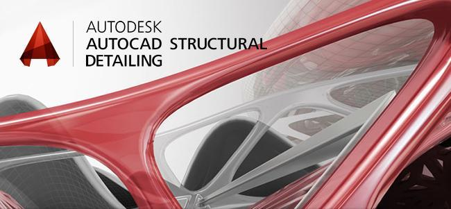 Autocad-structural-detailing-2014