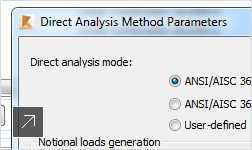 Image of direct analysis method parameters feature in Autodesk Robot Structural Analysis Professional software