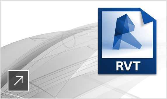 Revit product image