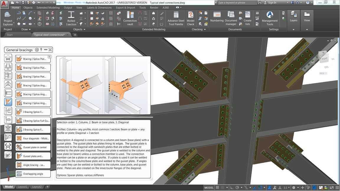 Autodesk Advance Steel   GRAITEC - ACE-Hellas S A
