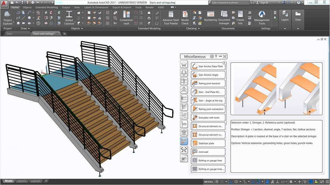 Autodesk Advance Steel | GRAITEC - ACE-Hellas S A