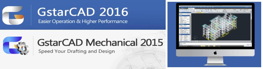Download GstarCAD Professional 2016