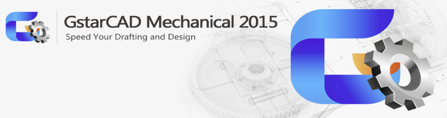 GstarCAD Mechanical 2015 – Free Version
