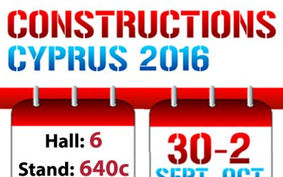 Η ACE-Hellas συμμετέχει στην έκθεση Cyprus Constructions στη Κύπρο