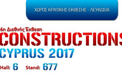 Η ACE-Hellas συμμετέχει στην έκθεση Cyprus Constructions στην Κύπρο