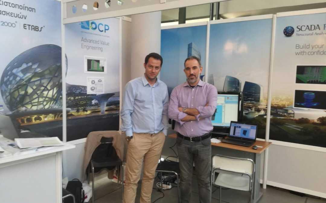Η ACE-Hellas συμμετείχε με μεγάλη επιτυχία στο 9o Συνέδριο Μεταλλικών Κατασκευών στην Λάρισα
