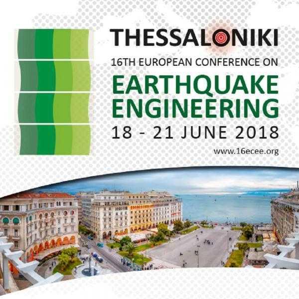 16ο Πανευρωπαϊκό Συνέδριο Σεισμικής Μηχανικής
